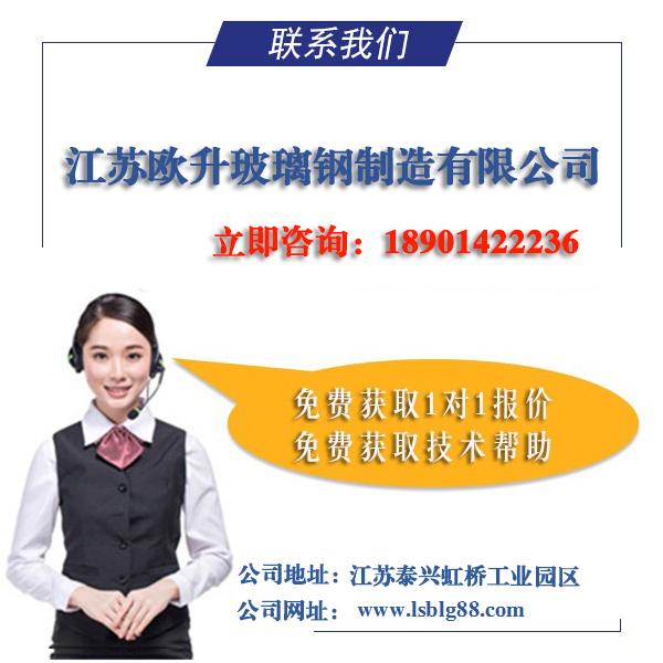 江苏省玻璃钢通风管道厂家3