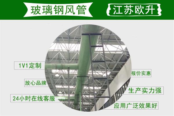 玻璃钢管道制造厂家直销